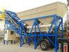 Компактированное конструкцией передвижное конкретное дозируя цена завода