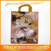 Хозяйственная сумка сплетенная PP (BLF-NW091)
