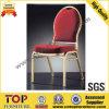 スタック可能金カラー宴会の椅子