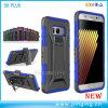 Samsung 은하 S8를 위한 권총휴대 주머니 벨트 클립 전화 상자 플러스
