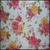 Ткань Pongee печатание SGS для зонтика (ZX-CYF061425)