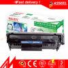 Compatible con láser cartucho de tóner Q2612A 12A para HP Laserjet 1010/1012/1015/1022 / 1022n