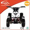 Novo Modelo 350W Power Chain Driver Bateria de ácido-chumbo E-ATV