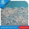 Tricot Lace (Elastic) , Spandex Lace Fabric
