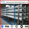 Sistema automático completo de la purificación del agua de la ósmosis reversa