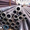 Calendrier de 5 pouces de 40 tuyau sans soudure en acier au carbone fournisseur