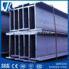 Fascio saldato dell'acciaio per costruzioni edili H (JHX-R023)