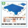 обязанность 1300X1000 Meidum 9 футов Nestable паллета используемого ценой по прейскуранту завода-изготовителя пластичного