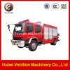 Sale caldo Giappone 5m3 Water Fire Fighting Truck