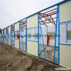 Prefabricated 가벼운 강철 프레임 금속 창고 또는 건물
