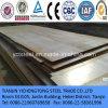 16mndr Pressure Vessel Sheet Used in Oil, Chemical Engineering Field