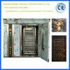 セリウムCertificateとの高品質64 Trays Gas Rotary Oven