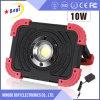 Светодиодный прожектор для использования вне помещений, Аккумуляторный прожектор
