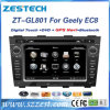 Автоматическое Radio аудиоий DVD для Geely Emgrand Ec8