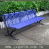 屋外の鋼鉄ベンチ(B-078)