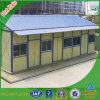 Prefabricated 경량 휴대용 집