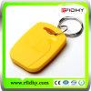 Изготовленный на Заказ Поставщики Печатание RFID Keyfob