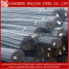 Rebar de aço deformado 25mm para a construção