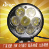 가장 새로운 21W 5000lm IP67 Waterproof LED Car Light, LED Driving Light