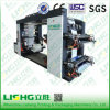 Maquinaria de impresión de Flexo del bolso de la película del HDPE del alto rendimiento Ytb-41000