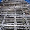 鋼鉄コンクリートの網/堀の網/鋼鉄補強の網