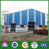 Bâtiment industriel pré machiné de structure métallique de qualité