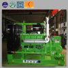 Générateur en bois de courant électrique de biomasse de gazéification de gaz de pailles