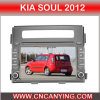 GPSのKIA Soul 2012年、Bluetoothのための特別なCar DVD Player。 (CY-1037)