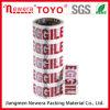 Ofrecer la impresión de la cinta de embalaje impresos personalizados