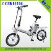Bicyclette électrique pliage dernier cri de conception de petit