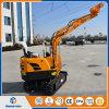 中国の製造業者の低価格の小型農場の掘削機