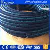Boyau en caoutchouc hydraulique de Renforced pour la pression (SAE 100 R17)