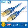 고속 USB 2.0 남성 케이블에 남성