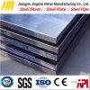 WIND-Energien-Stahlblech en-10225 S355g7+N/M See