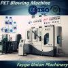 Automatische Haustier-Hochgeschwindigkeitsausdehnungs-durchbrennenmaschine
