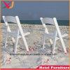 Silla plegable de plástico para banquetes/hotel/restaurante/bodas/piscina/playa/Jardín
