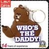 Высокое качество подгоняло PVC Keychain медведя шаржа