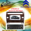 Carro especial DVD para Citroen C4-C-Triumph/Citroen C4-C-Quatre