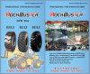Bestes Grader und Loader OTR Tyres G2/L2
