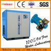 Agua Lubricated Oil Free Screw Air Compressor para Food Process