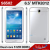 6.5インチ2g Mtk8312 Dual Core 3000mAh Android HD Tabletのパソコン(S6502)