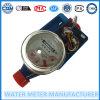 Основной счетчик воды для счетчика воды Intelligent
