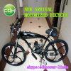 De Rand van Bicyclewheel/van de Fiets voor Verkoop