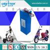 24V 20ah Batterie-Satz der Leistungs-LiFePO4 für E-Fahrzeug