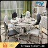 Vector de cena redondo determinado de los muebles del comedor para el banquete