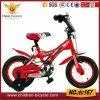 Kind-Fahrrad-Kind-Fahrrad der Qualitäts-2017 sicheres