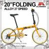 Сплав рамы 27 скорости складные складной велосипед (WL-2047A)