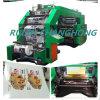 CE Four-Color flexographie Machine d'impression standard