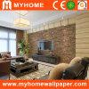 País bonito Style 3D Foaming Wall Paper (D131103)