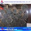 アルミニウム在庫のアルミニウム製造者6063の6061アルミニウム長方形の管